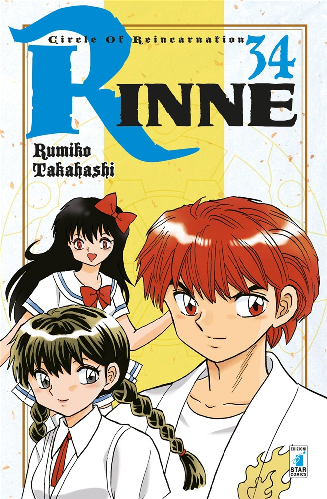 Rinne. vol. 34 Download Gratuito Di Epub