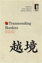 Trascending borders. Selected papers in East Asian studies