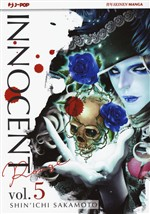 Innocent Rouge. Vol. 5