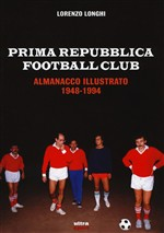 Prima repubblica football club