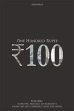 One Hundred Rupee