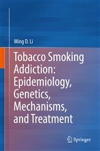 Tobacco Smoking Addiction: Epidemiology, Genetics, Mechanisms, and Treatment