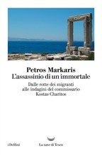 L'Assassinio di un immortale