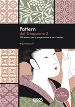 Pattern dal Giappone. Con CD-ROM Vol. 2