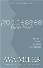 Goddesses Face Fear