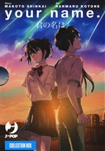 Your name . Vol. 1-3