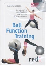 Ball Function Training. DVD