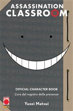L'ora del registro delle presenze. Assassination classroom. Official character book