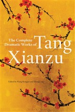The Complete Dramatic Works of Tang Xianzu