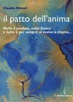 Il patto dell'anima