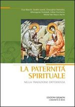 La paternità spirituale