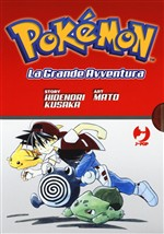 Pokemon. La grande avventura box vol. 1-3