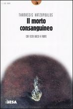 Il morto consanguineo