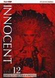 Innocent Rouge. Vol. 12