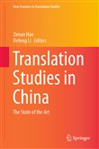 Translation Studies in China