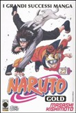 Naruto Gold. Vol. 23