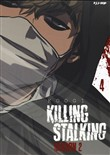 Killing stalking. Season 2. Vol. 4