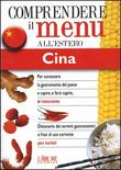 Cina. Comprendere il menu all'estero