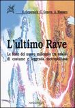 L'ultimo rave