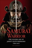 the samurai warrior