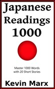 Japanese Readings 1000
