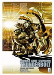 Gundam Thunderbolt.Vol. 5