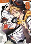 Servamp. Vol. 8