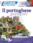 Il portoghese. Con audio MP3 su memoria USB. Con 4 CD-Audio