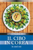 il cibo in corea. in and ...