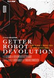 Getter robot devolution. Vol. 1