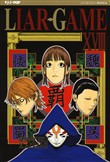 Liar Game Vol. 18