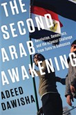 the second arab awakening...