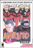 Naruto Gold. Vol. 36
