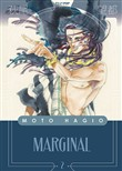 Marginal. Moto Hagio collection. Vol. 2