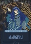 Marginal. Moto Hagio collection. Vol. 3