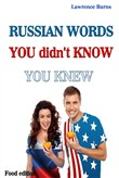 russian words you didn't ...