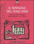 Il manuale del Feng Shui