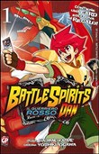 Battle spirit Dan. Vol. 1