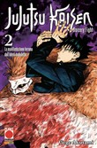 Jujutsu Kaisen. Sorcery Fight. Vol. 2: La manifestazione terrena dell'utero maledetto