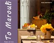 to marouli. recipes and m...