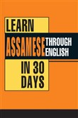 Learn Assamese in 30 days Through English