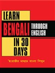 Learn Bengali in 30 Days Through English