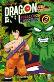 La saga del gran demone Piccolo. Dragon Ball full color. Vol. 2