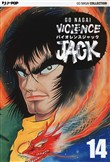Violence Jack. Ultimate edition. Vol. 14