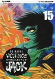 Violence Jack. Ultimate edition. Vol. 15