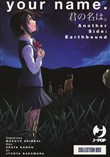 Your name. Another side: Earthbound. Collection box. Vol. 1-2