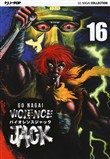 Violence Jack. Ultimate edition. Vol. 16