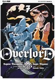 Overlord. Vol. 7