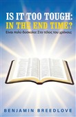 Is it too tough: In the End time?