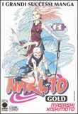 Naruto Gold. Vol. 6